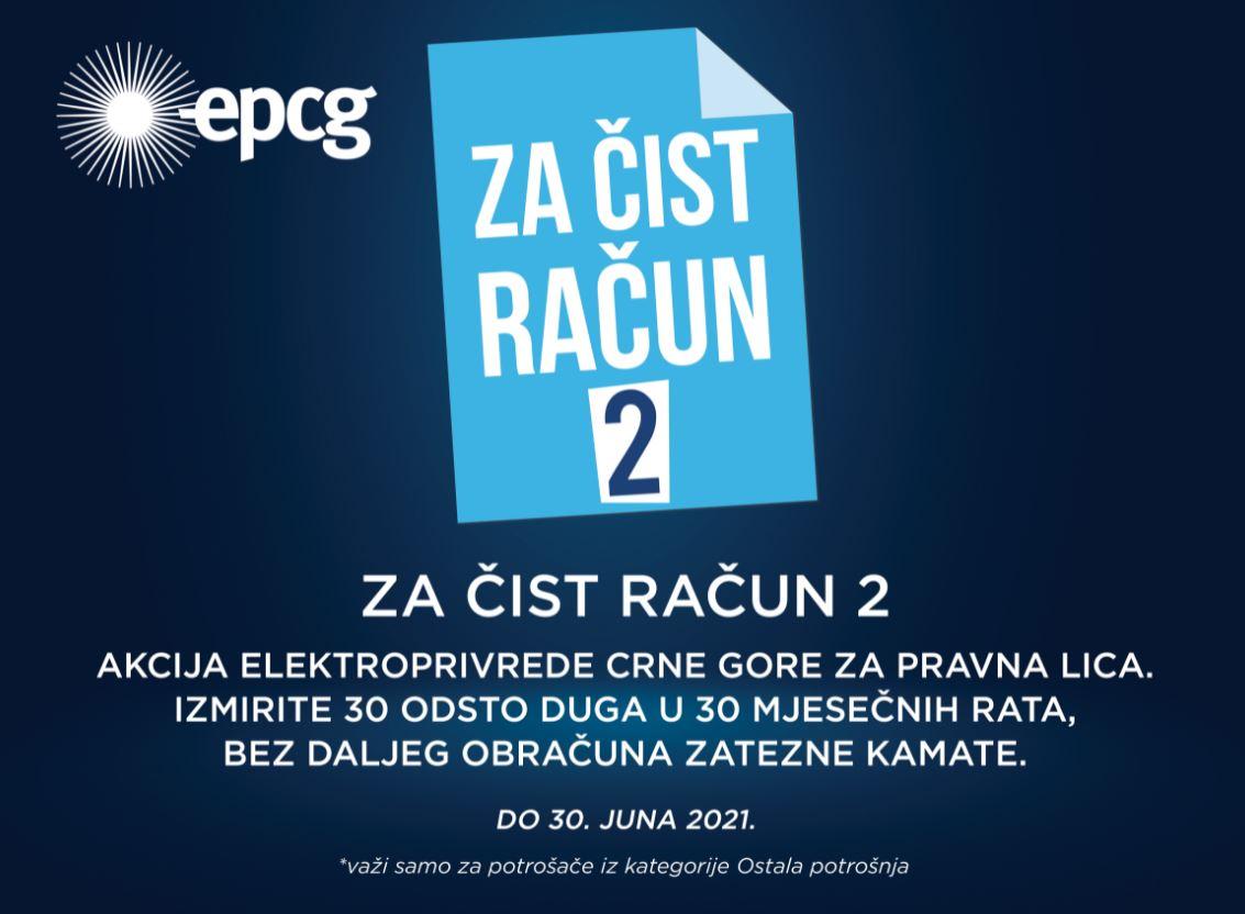 Nastavlja se akcija EPCG: Povoljni uslovi otplate duga za privrednike