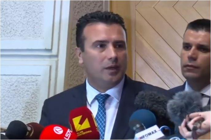 Vanredni parlamentarni izbori u S. Makedoniji u aprilu