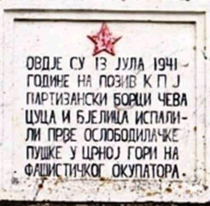 U julu polaganje vijenca na Čevu i manifestacija - Herojima Božićnog ustanka