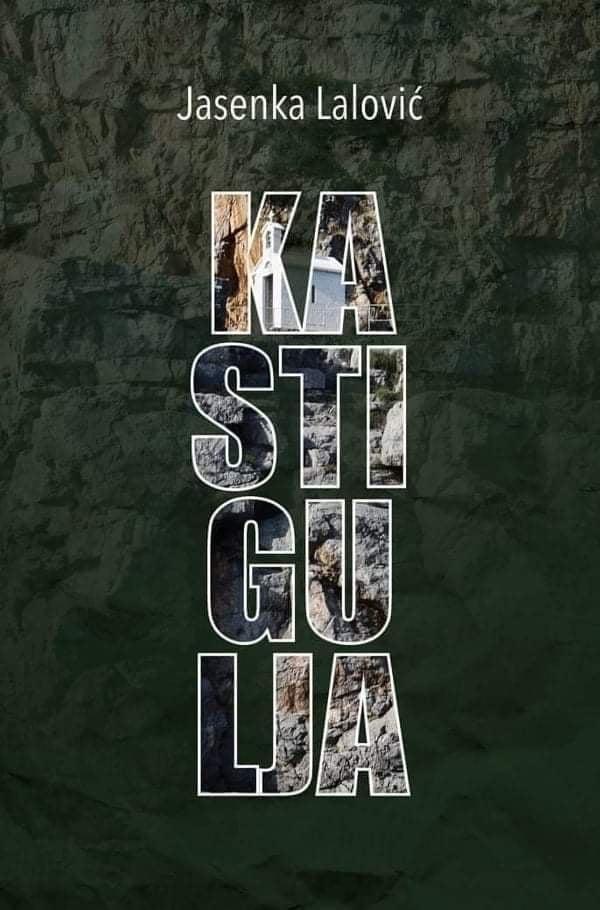 "Promocija knjige ""Kastigulja"" u KIC-u"