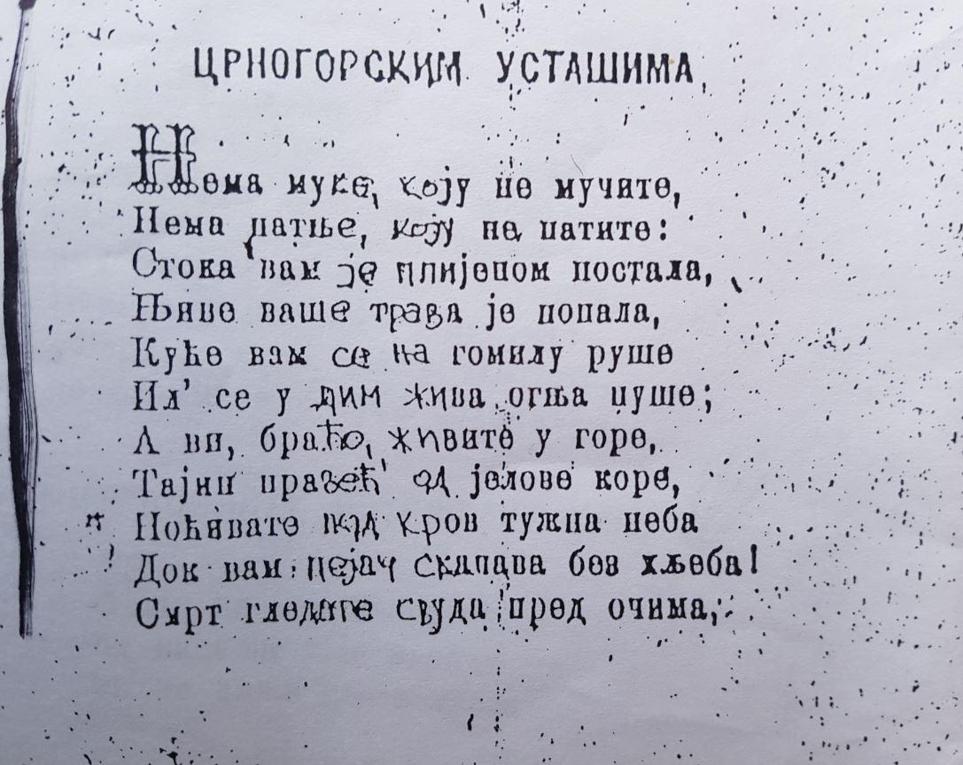 O CRNOGORSKOM USTANKU I KOMITSKOM POKRETU U KOLAŠINSKOM PODRUČJU I NJEGOVOJ OKOLINI (1919-1929) - prvi dio