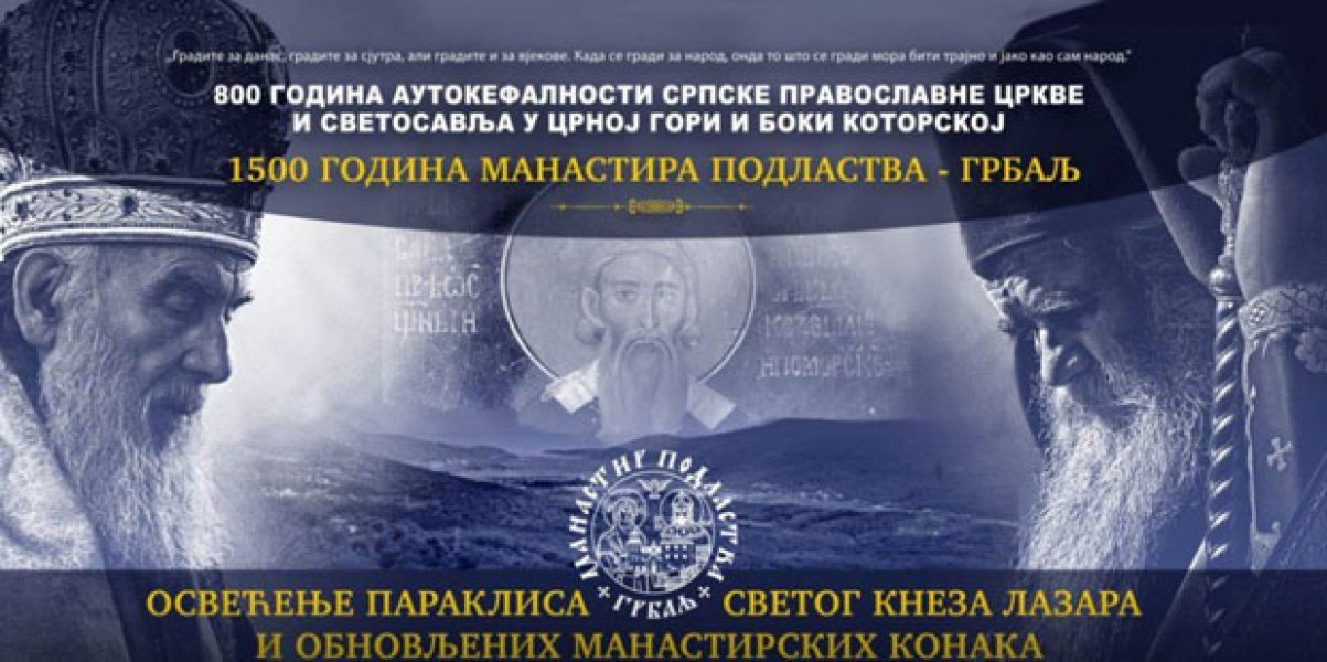 CP: Beogradska patrijaršija nasrnula na nacionalni integritet i dignitet