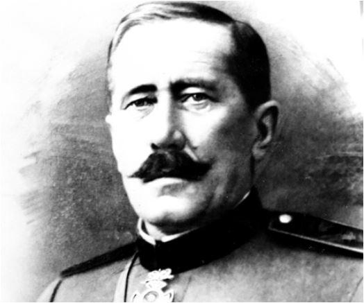Pismo generala Milutina M. Vučinića iz Rima 11. II 1919. - Vudrou Wilsonu, predsjedniku SAD