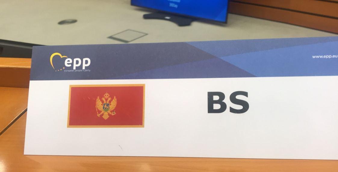 Bošnjačka stranka primljena u Evropsku narodnu partiju