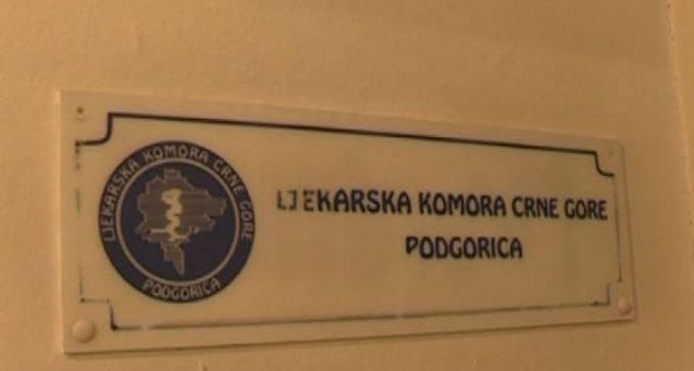 Urečene nagrade Ljekarske komore