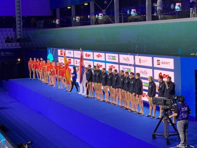 Srbija eliminisana sa Evropskog prvenstva