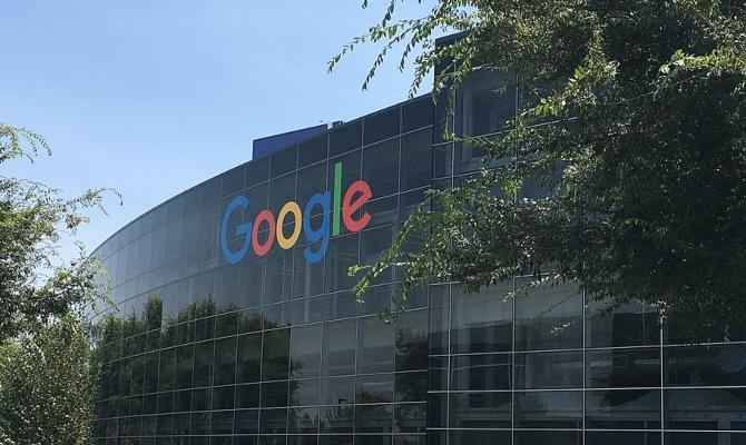 Novi Guglov algoritam donosi promjene u načinu pretrage vijesti