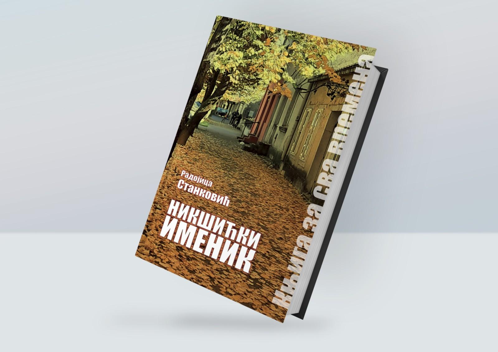 "Promocija knjige ''Nikšićki imenik"" u Dodestu"