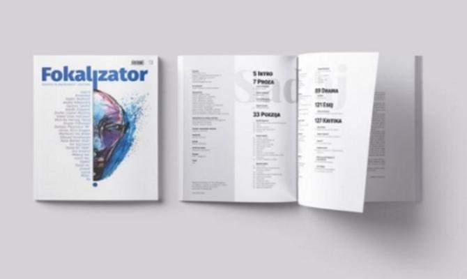 Sajam knjiga: Promovisan časopis ''Fokalizator''
