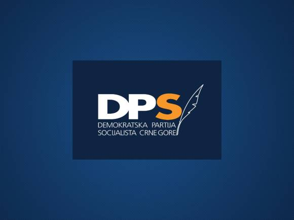 DPS: Pravosudni sistem pod političkom kontrolom