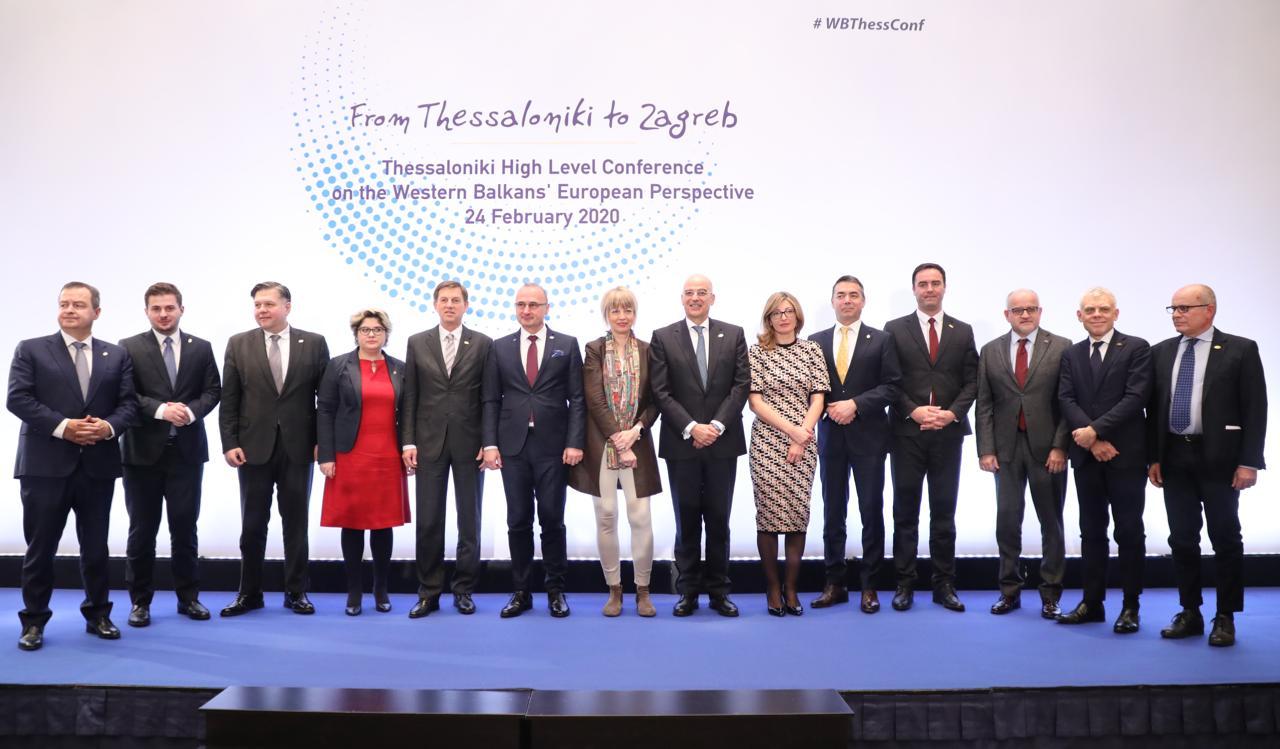 Darmanović u Solunu: Potvrđena evropska perspektiva Zapadnog Balkana
