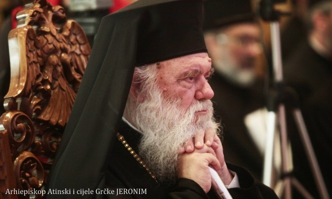 Grčka crkva 19-20. marta o priznanju autokefalije Ukrajinskoj crkvi