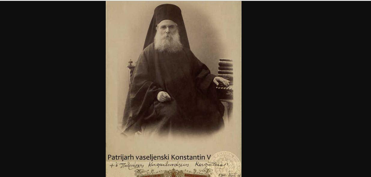 Vaseljenski Patrijarh: Pobožni narod crnogorski je sačuvao vjeru, jezik i običaje svojijeh otaca (1899)