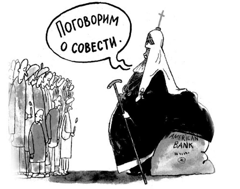 Kiril svojim voznim parkom revoltira Ruse, a poziva – na skromnost!