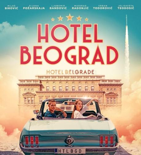 Svečana premijera filma ''Hotel Beograd'' u bioskopu Cineplexx