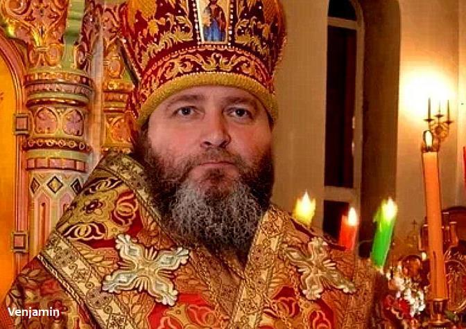 Korona: Upokojio se episkop Ruske pravoslavne crkve