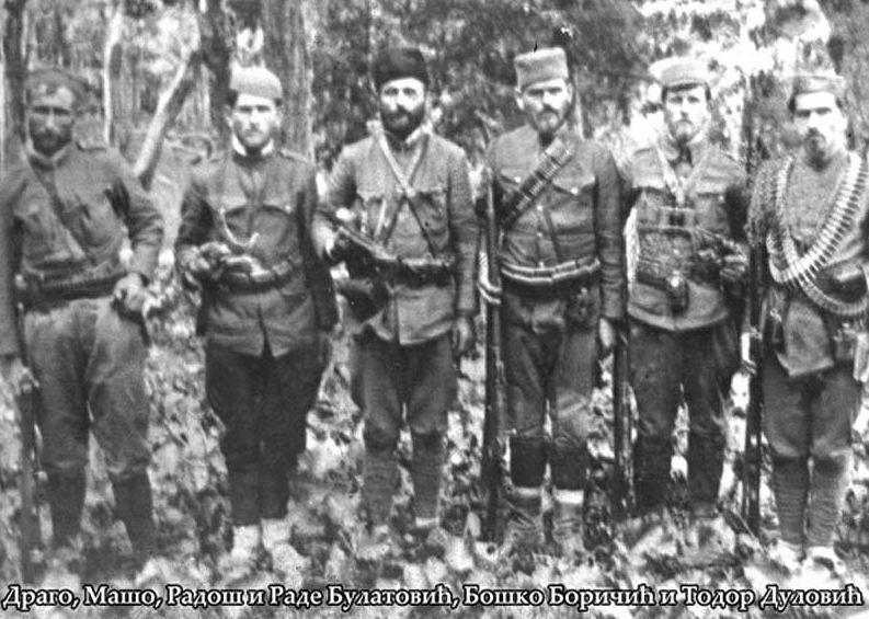 """Na današnji dan ubijeni Bulatovići: """"Za crnogorsku slobodu Radoš i državi postavlja ultimatume"""""""