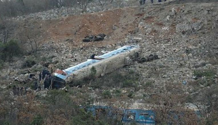 Četrnaest godina od nesreće na Bioču