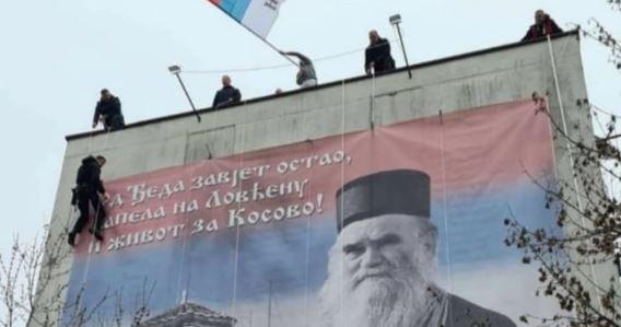 NVO hoće murale Amfilohija na zgradama; Stanari: Žele da nas zavade, a živimo u skladu 70 i kusur godina