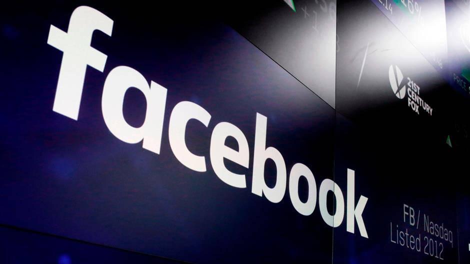 """""""Fejsbuk"""" očekuje kaznu od pet milijardi dolara zbog kršenja privatnosti"""