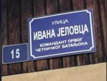 Pljevlja: Samoproglasio ulicu s imenom četničkog komandanta!