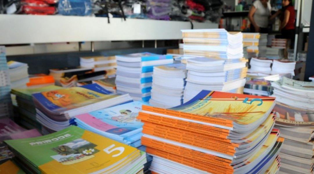 Počinje distribucija udžbenika knjižarama