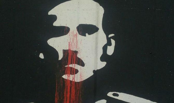 SRAMNO! Crvena farba na grafitu Krstu Popoviću