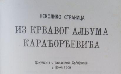 DPS: Podgorička skupština za Amfilohija znamenita
