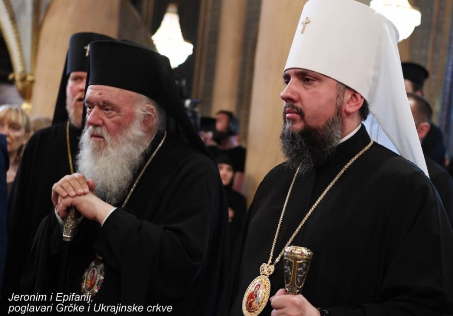 Zvanično: Grčka crkva priznala Pravoslavnu crkvu Ukrajine; Rusi najavljuju osvetu – prekinuće kanonsko jedinstvo sa Grcima