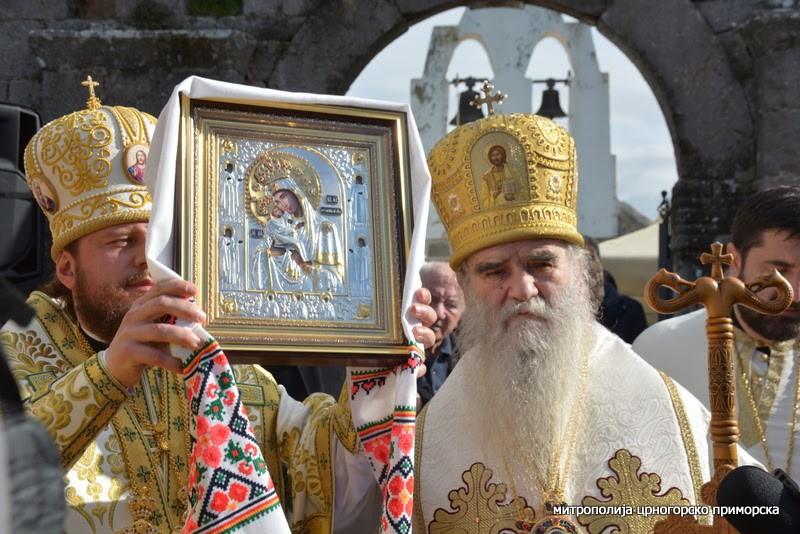 Amfilohije odgovorio Vučiću: Hvala, ali...