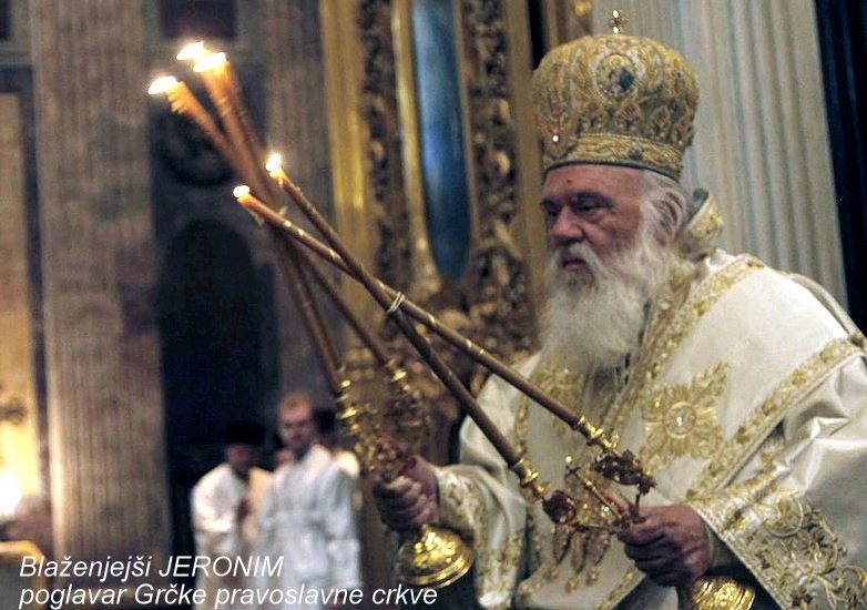 Jeronim: Vaseljenska patrijaršija daje autokefaliju Crkvi nezavisne države