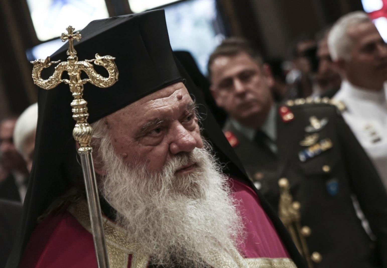 I Grčka crkva priznala autokefalnost Pravoslavne crkve Ukrajine!