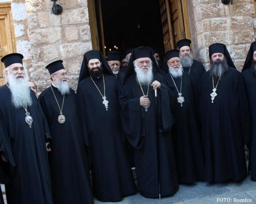 Grčka crkva čeka izvještaje svojih sinodskih komisija radi priznanja ukrajinske autokefalije