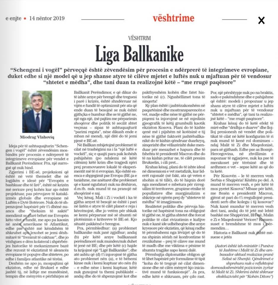 Balkanska liga