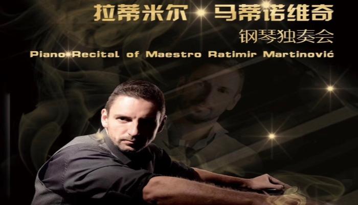 Pijanista Ratimir Martinović boravio u Kini