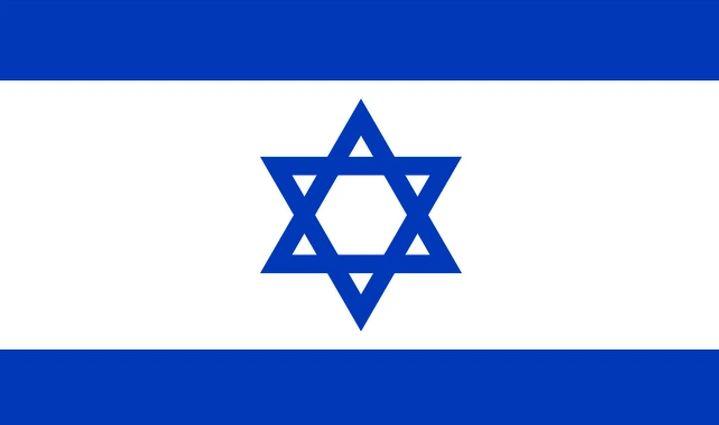 Izrael: Nijedan kandidat nije uspio da formira vladu