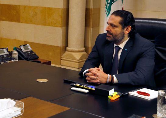 Vlada Libana protiv bliskoistočnog plana Trampa