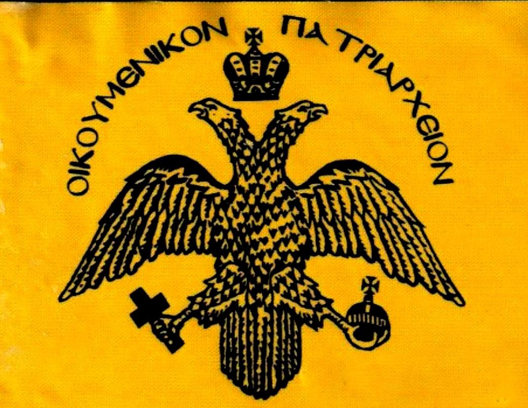 NOMOKANON Svete i Velike Hristove Crkve: Autokefalna Mitropolija Crnogorska