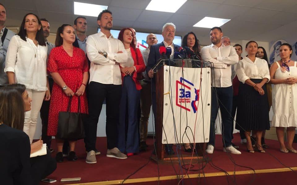 "Podaci ASK: ""Za budućnost Crne Gore"" za kampanju potrošila milion i po eura"