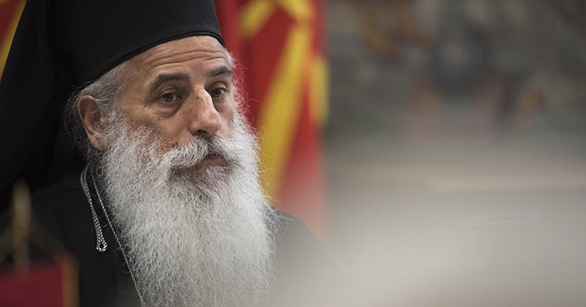 "Mitropolit Petar: ""Carigrad raspoložen za početak zvaničnih razgovora o priznanju Makedonske crkve"""
