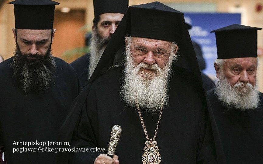 Grci priznali kanoničnost autokefalije za Ukrajinsku crkvu, ali odložili njezino priznanje za oktobar