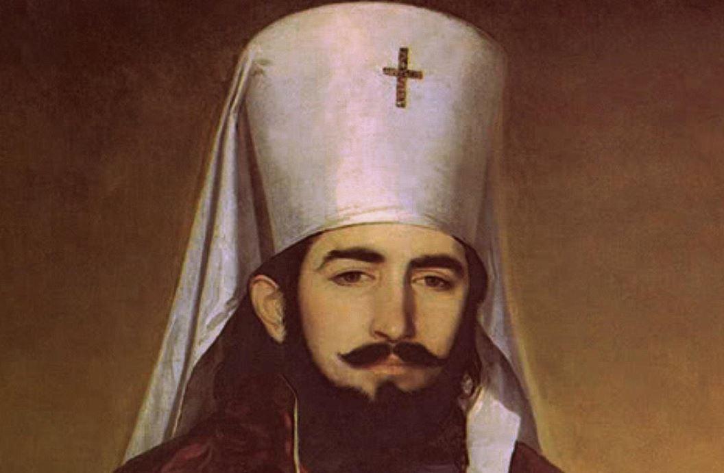 VLADICA VON MONTENEGRO, Car Rusije, Patrijarh Carigrada, Sinod Grčke – glave Istočno-pravoslavne crkve (1849)