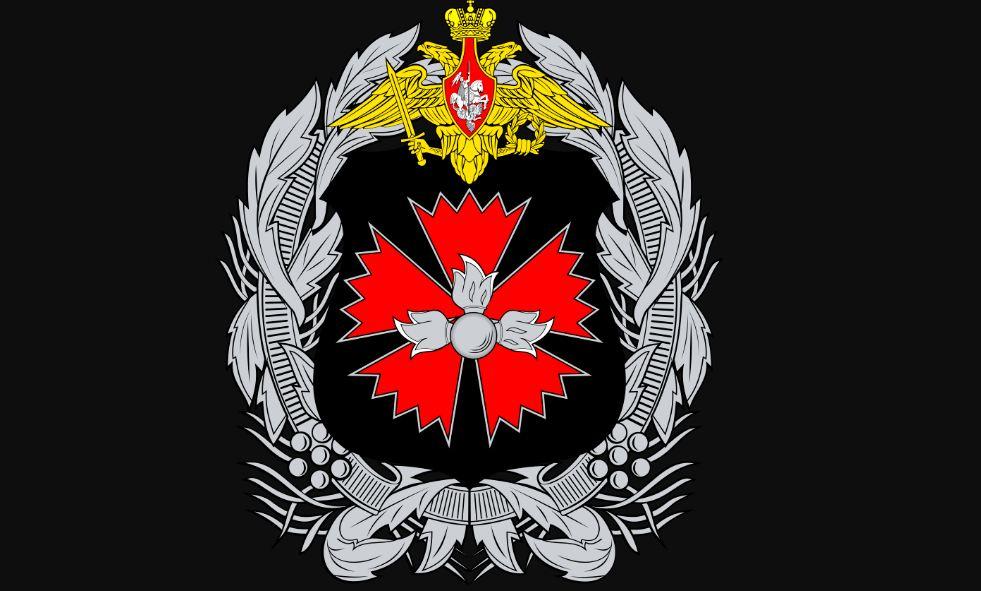 Njujork tajms pisao o ruskoj tajnoj službi koja želi da destabilizuju Crnu Goru