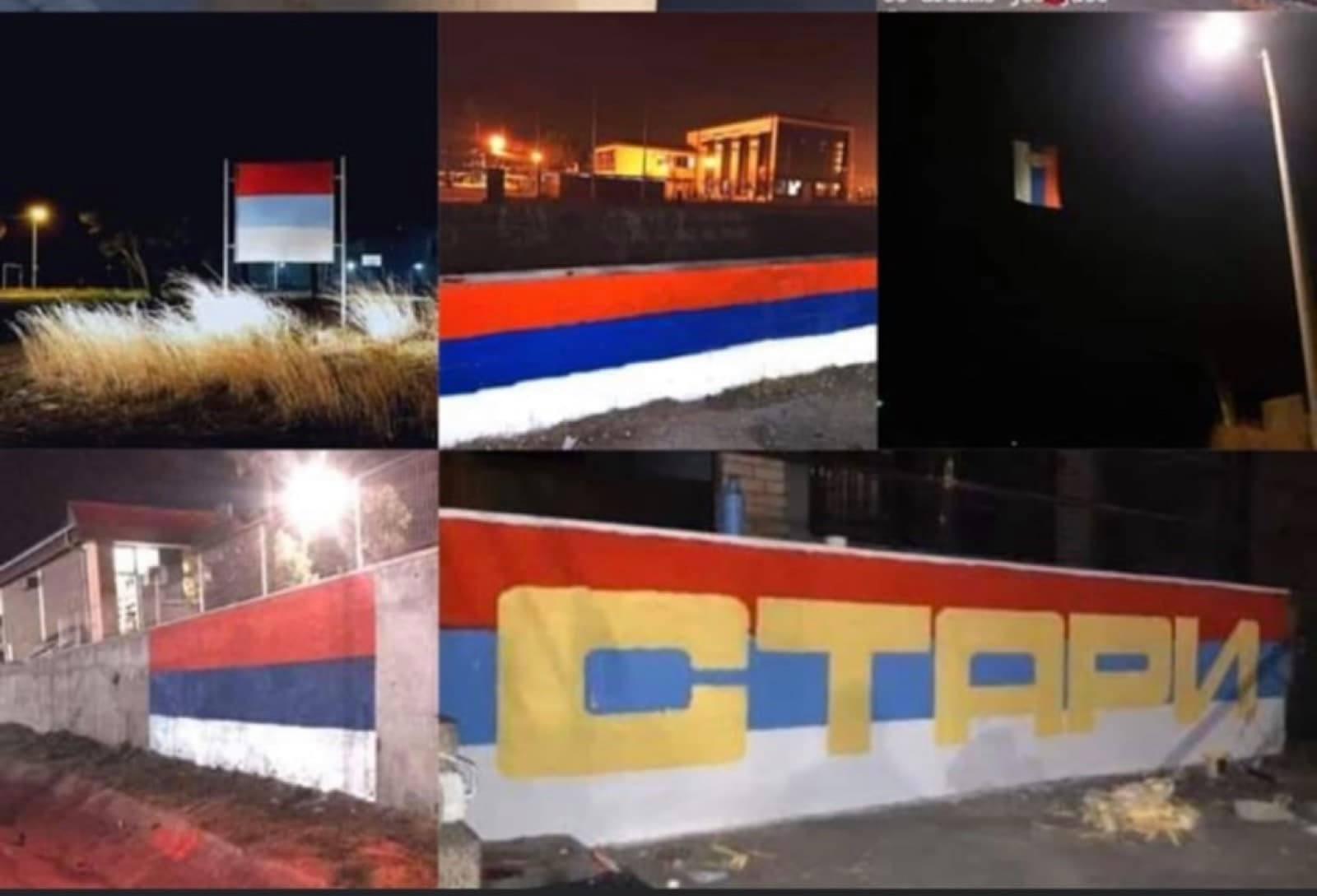 Mahmutovom trobojkom, po tarabama i zidovima, protiv crnogorskog orla