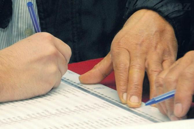 MUP: Birački spisak nije dodatni uslov za ostvarivanje biračkog prava