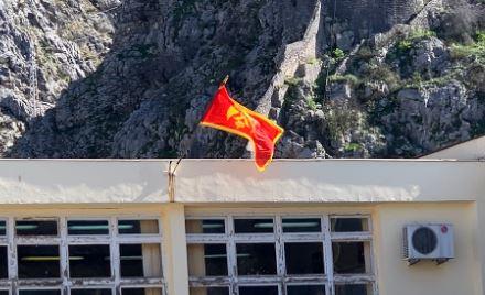 """""""Dojavi vijest"""": Naopako okrenuta zastava u Kotoru"""