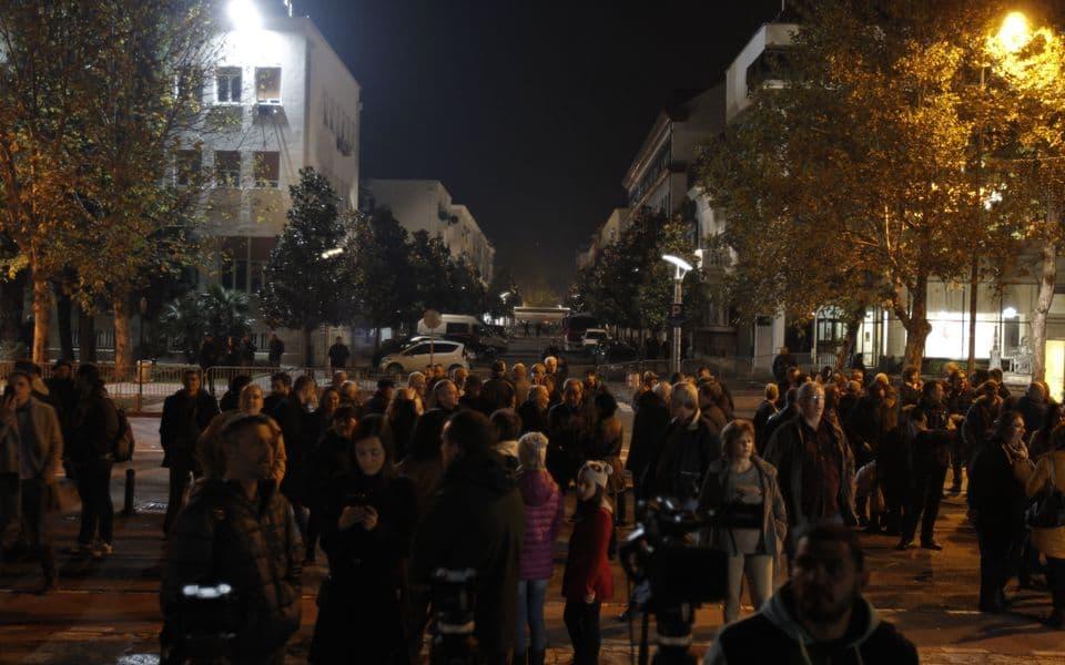 """Ispred Skupštine održan protest pokreta """"Odupri se"""""""