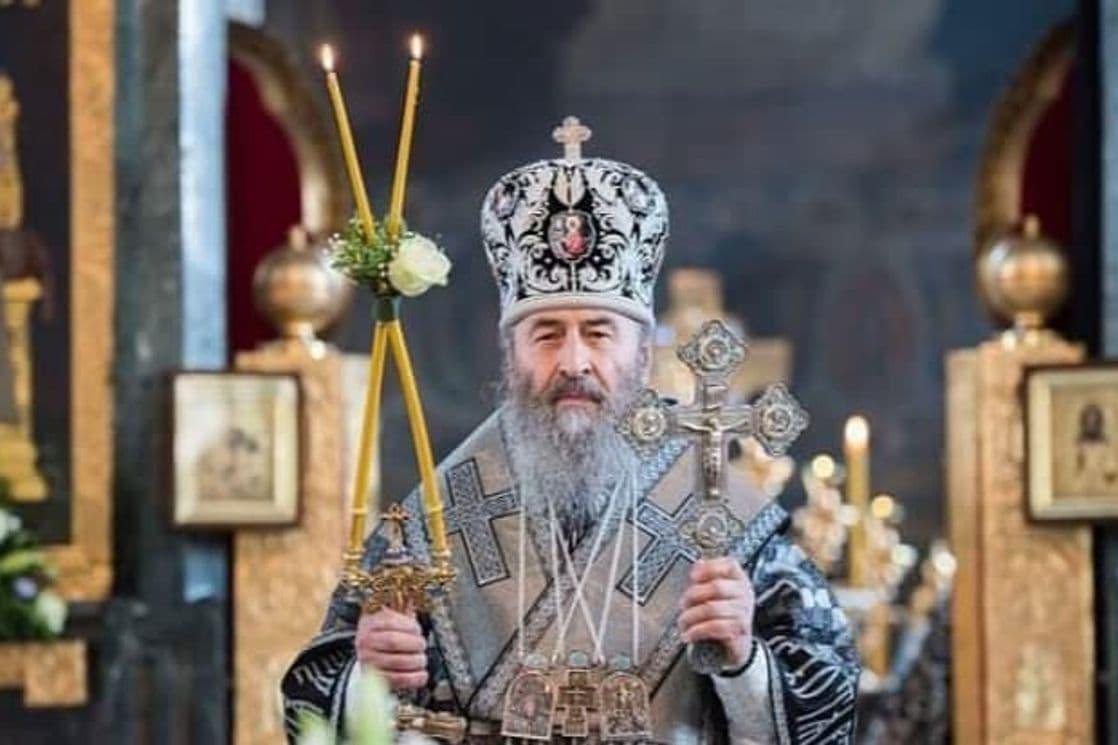 Ukrajinska crkva: Onufrije ne predstavlja našu crkvu na liturgiji u Podgorici