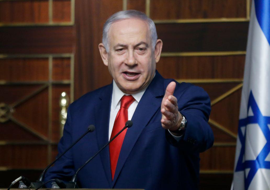 Netanjahu se odrekao mandata za formiranje Vlade