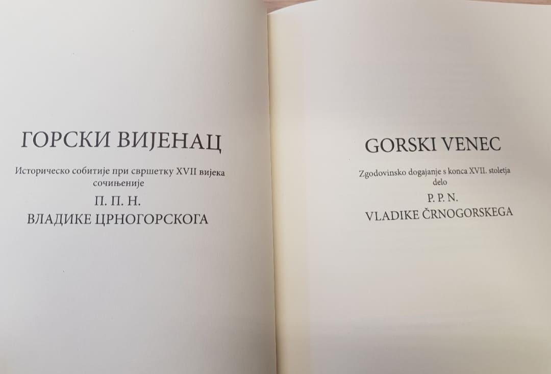 """Dvojezično izdanje """"Gorskog vijenca"""" objavljeno u Sloveniji"""